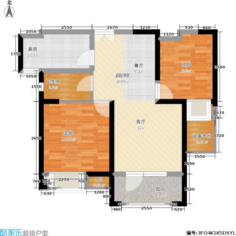福星惠誉水岸国际澜桥公馆86.37㎡B-3户型2室2厅