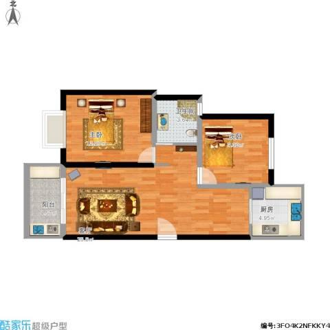 玉兰香苑2室1厅1卫1厨86.00㎡户型图