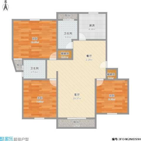 宝业馨康苑3室1厅2卫1厨79.00㎡户型图