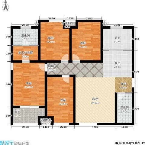 九珑邑4室1厅2卫1厨164.00㎡户型图