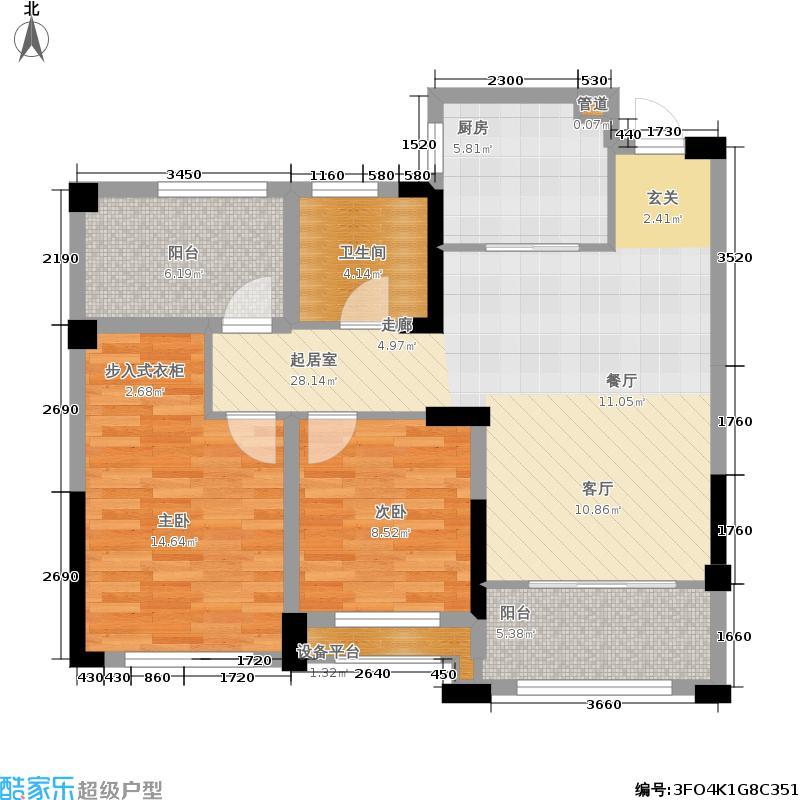 中港翡翠城87.00㎡B户型