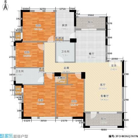 绿城桂花城4室1厅2卫1厨168.00㎡户型图