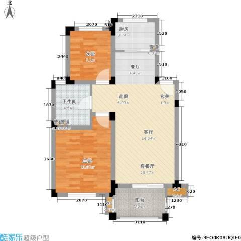 绿城桂花城2室1厅1卫1厨93.00㎡户型图