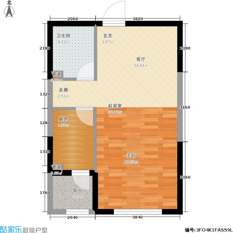 澳海澜庭50.00㎡高层2/3/4号楼H-A2户型