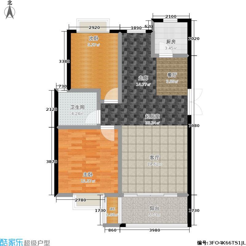 鑫居苑85.98㎡1#2#C户型2室2厅1卫