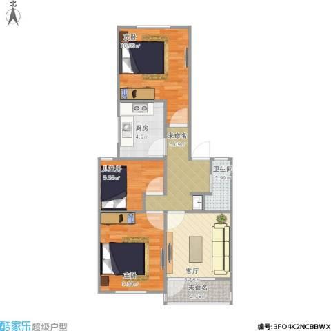 金杨新村3室1厅1卫1厨69.00㎡户型图