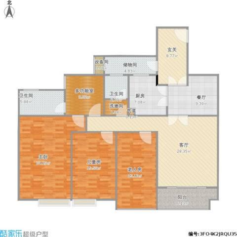 莲丰雅苑二期3室2厅2卫1厨188.00㎡户型图