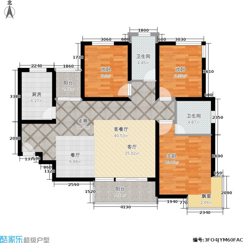 颐和盛世117.63㎡55号楼A1户型