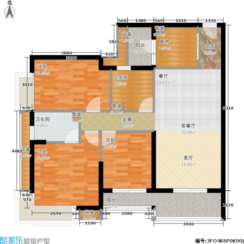 四季公寓120.30㎡F户型3室2厅2卫