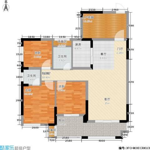 紫鑫御湖湾3室1厅2卫1厨108.00㎡户型图