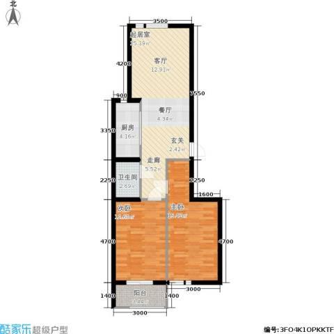 凤城阳光2室0厅1卫1厨71.74㎡户型图