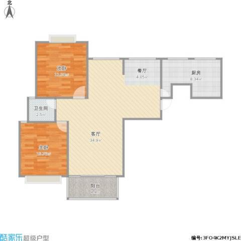 拉德芳斯2室1厅1卫1厨97.00㎡户型图