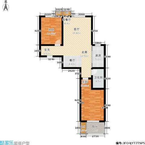 悦水澜庭2室1厅1卫1厨93.00㎡户型图
