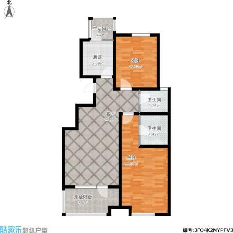 和天下2室1厅2卫1厨113.00㎡户型图