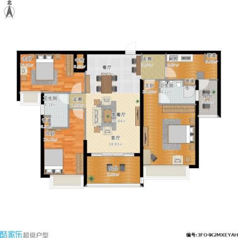 淮安恒大名都3室1厅2卫1厨154.00㎡户型图
