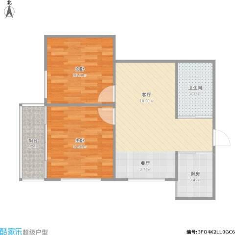 芳草园2室1厅1卫1厨70.00㎡户型图