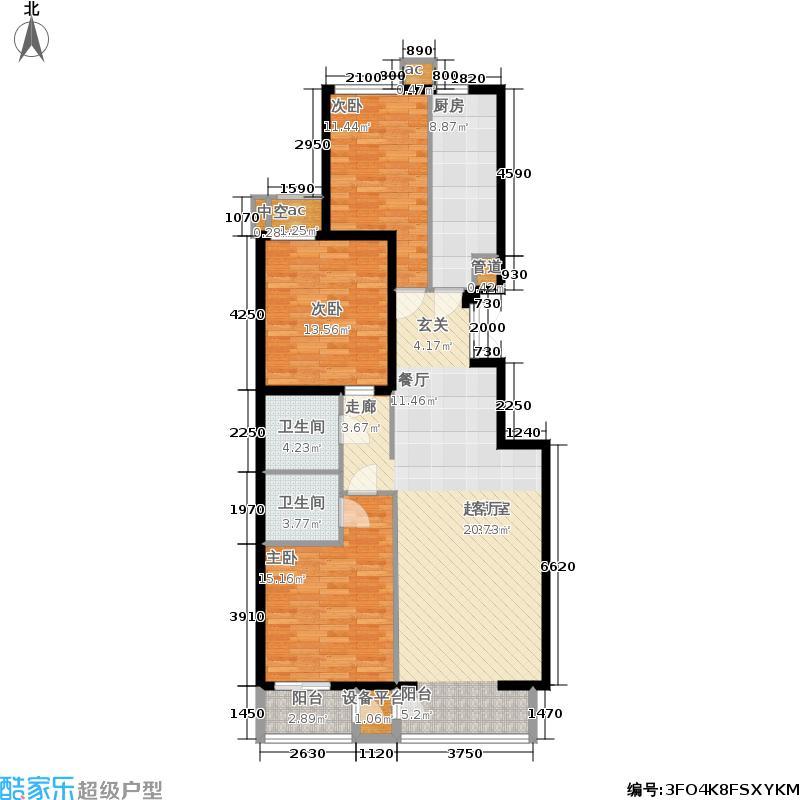 里外里公寓151.53㎡D-C-3户型三室二厅二卫户型