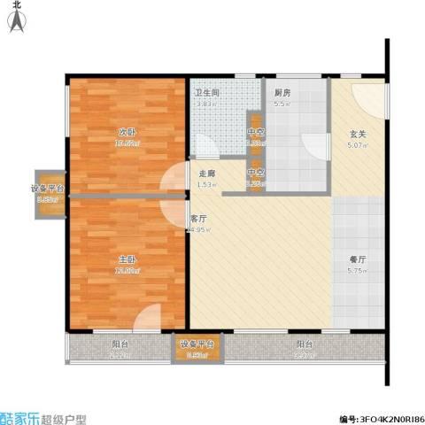 万科金阳国际公寓2室1厅1卫1厨73.57㎡户型图