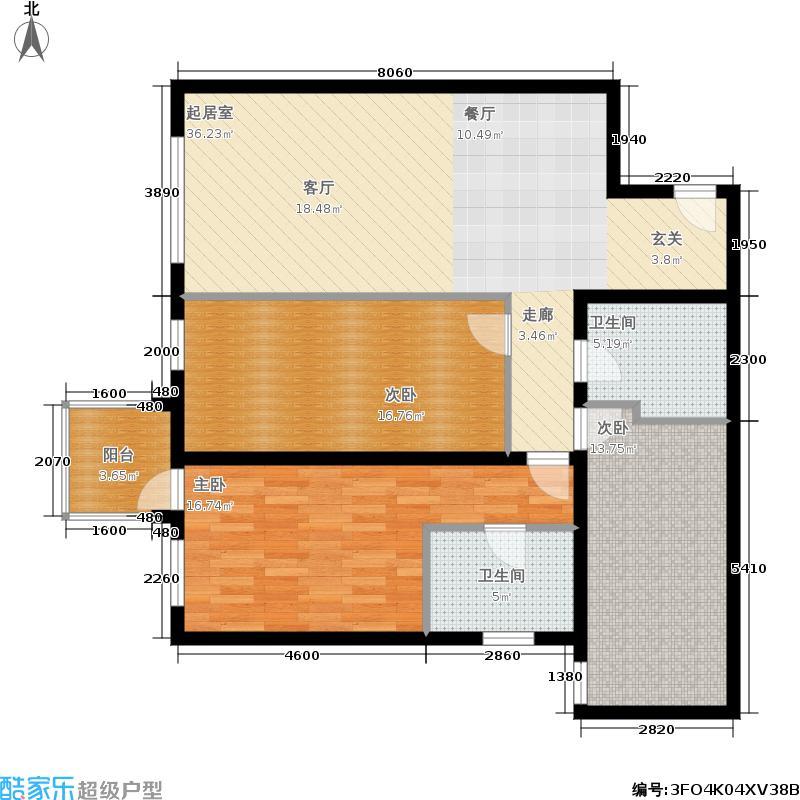 朝阳无限117.10㎡7、8号楼C面积11710m户型