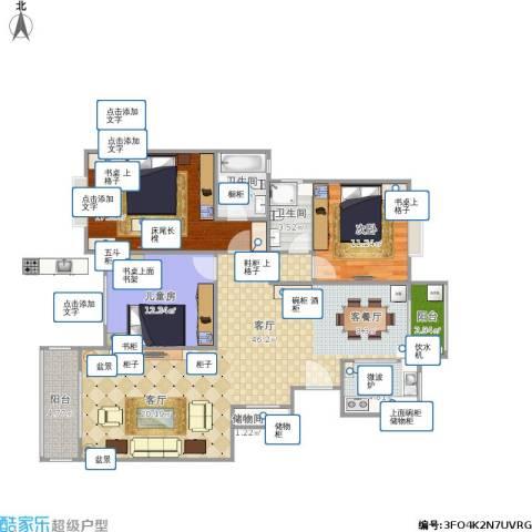 金城花园3室1厅2卫1厨146.00㎡户型图