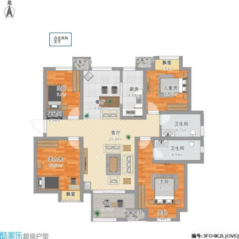中铁滨湖名邸4室1厅2卫1厨149.00㎡户型图