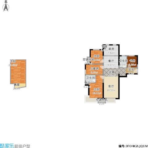 泰禾・拾景园5室1厅2卫1厨159.00㎡户型图