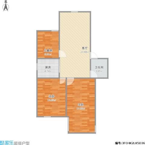 九州理想城3室1厅1卫1厨93.00㎡户型图