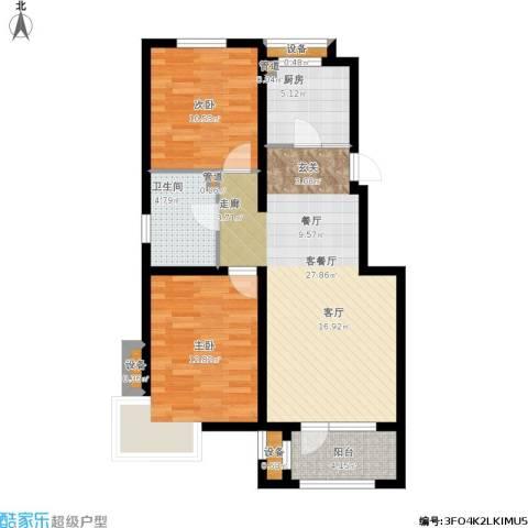 戴河水岸星城2室1厅1卫1厨97.00㎡户型图