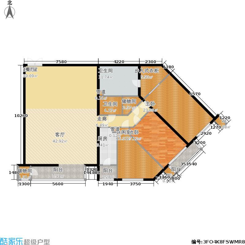里外里公寓229.97㎡B单元I户型三室两厅两卫户型