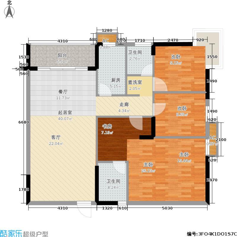 锦绣湘城123.60㎡12户型