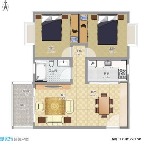 东方花园2室1厅1卫1厨86.00㎡户型图