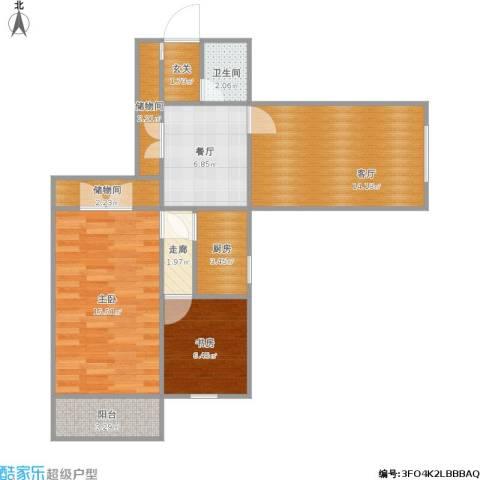西直门南大街小区2室2厅1卫1厨83.00㎡户型图