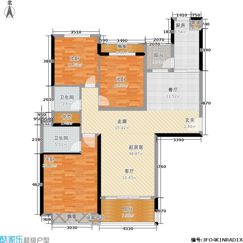恒大名都143.00㎡1/2号楼1单元户面积14300m户型