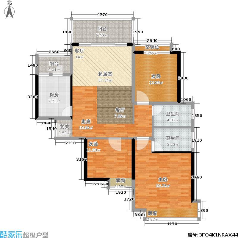 恒大名都128.00㎡4号楼标准层(4面积12800m户型