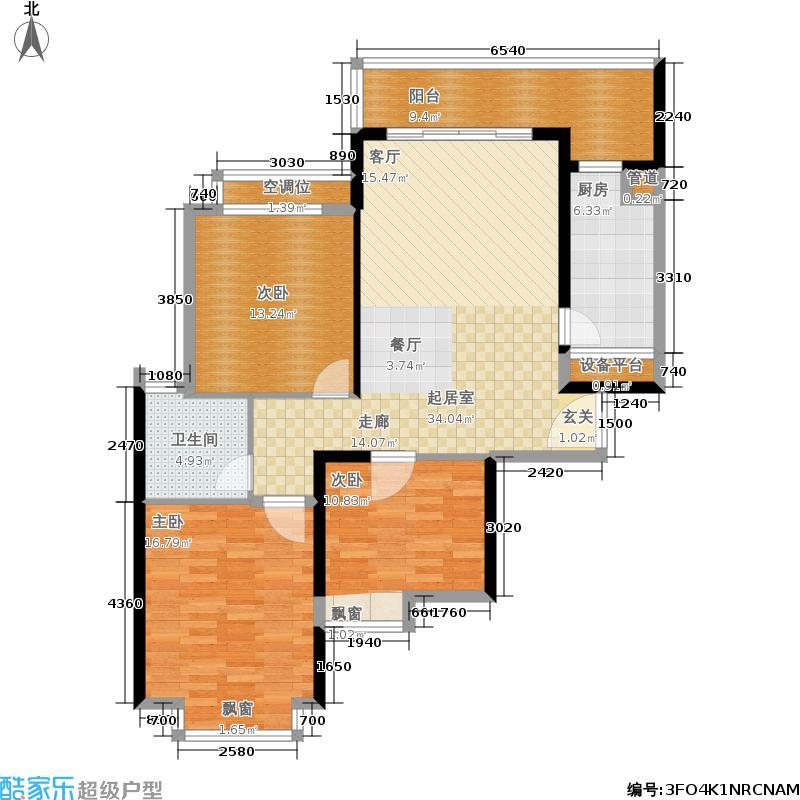 恒大名都112.00㎡4号楼标准层(4面积11200m户型