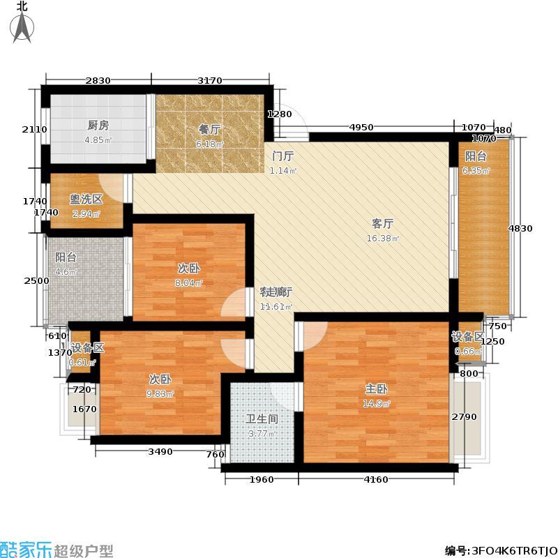 金枝御林110.00㎡2#D户型3室2厅2卫