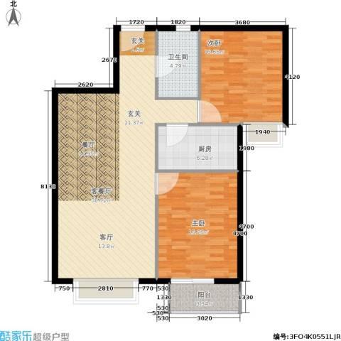 新裕家园2室1厅1卫1厨93.00㎡户型图