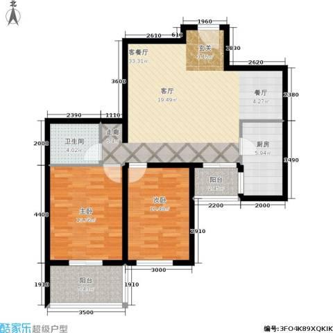 上东三角洲2室1厅1卫1厨101.00㎡户型图