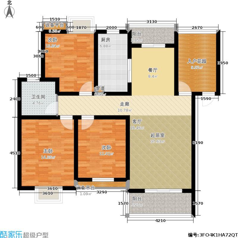 春晖家园117.46㎡二期126#C5户型