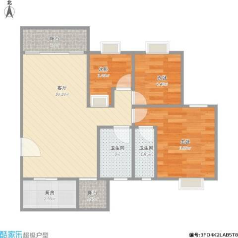 中信美景康城3室1厅2卫1厨51.81㎡户型图