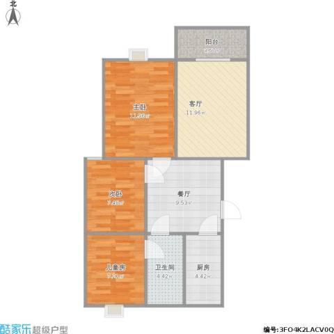 新建雅苑3室2厅1卫1厨111.00㎡户型图