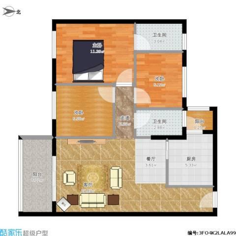 卡卡幸福里3室1厅2卫1厨94.00㎡户型图