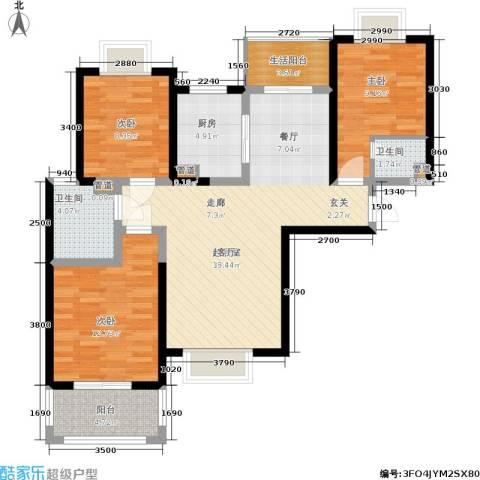 缤纷南郡3室0厅2卫1厨117.00㎡户型图
