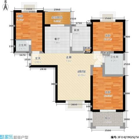 缤纷南郡3室0厅2卫1厨122.00㎡户型图