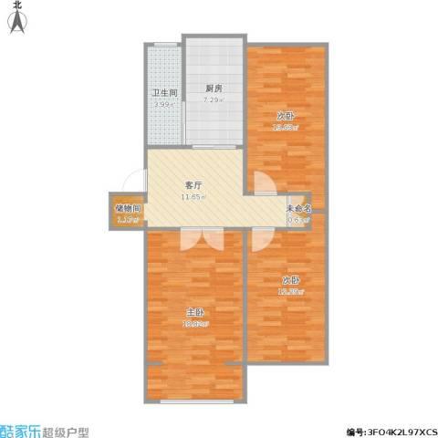 安泰村3室1厅1卫1厨93.00㎡户型图