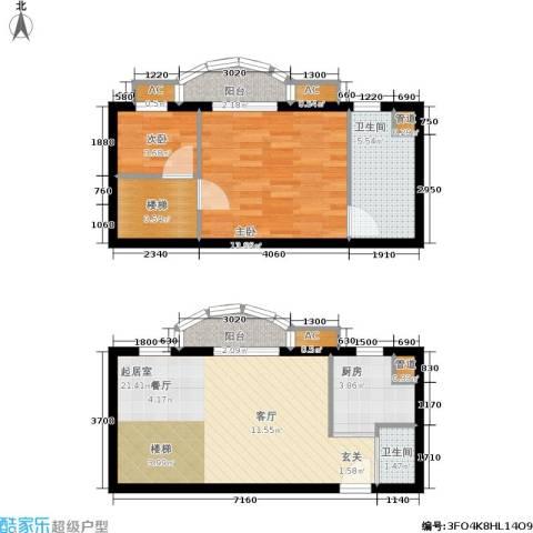 珠江绿洲2室0厅2卫1厨75.00㎡户型图