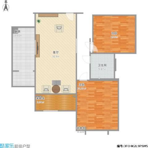 海亮公馆2室1厅1卫1厨126.00㎡户型图