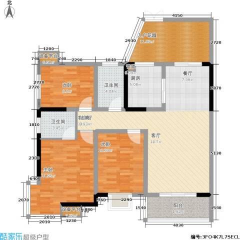四季阳光城3室1厅2卫1厨137.00㎡户型图