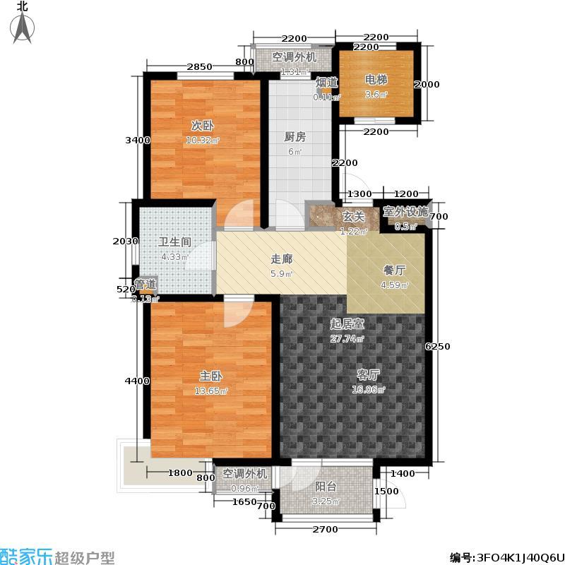 天房意境112.00㎡25#、26#标准层G户型2室1厅