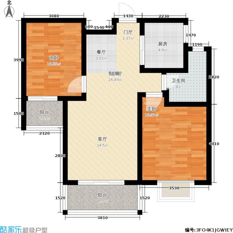 曲江国风世家88.13㎡B2户型2室2厅